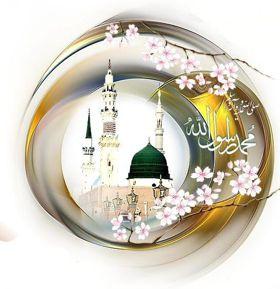 اس ام اس روز مبعث رسول اکرم (ص) – sms تبریک مبعث پیامبر (ص)
