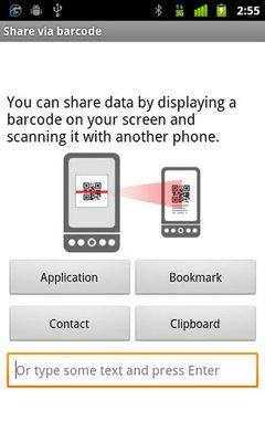 دانلود نرم افزار خواندن کد های QR با Barcode Scanner 4.0 – آندروید