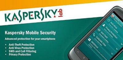 دانلود نرم افزار آنتی ویروس Kaspersky Mobile Security v9.10.108 – آندروید