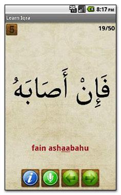 دانلود نرم افزار آموزش قرائت قرآن Learn Iqra v1.1 برای آندروید