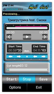 ویرایش و برش فایل های صوتی با Moist House Mp3 Cut v2.6