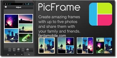 دانلود نرم افزار کاربردی ساخت قالب عکس با PicFrame v1.2.1 – آندروید