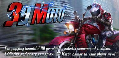 دانلود بازی موتور سواری AE 3D Motor v 1.1.1 - اندروید