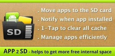 انتقال برنامه ها از حافظه گوشی به SD با App 2 SD v2.57 – اندروید