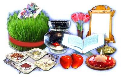 مجموعه اس ام اس های تبریک عید نوروز ۱۳۹۲- سری اول