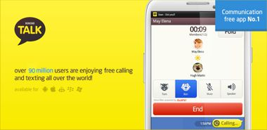 دانلود مسنجر رایگان KakaoTalk: Free Calls & Text v3.8.3– اندروید