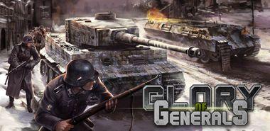 دانلود بازی افتخار ژنرال ها Glory of Generals HD v1.0.4 – اندروید