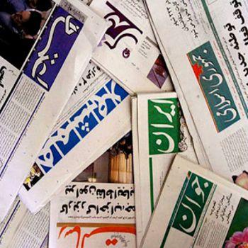 نرم افزار خبری Iranian Newspaper and News v1.1 – اندروید