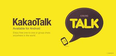 دانلود مسنجر KakaoTalk: Free Calls & Text v4.3.0 – اندروید