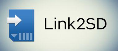 نرم افزار انتقال برنامه ها به مموری کارت با Link2SD v3.5.1 – اندروید