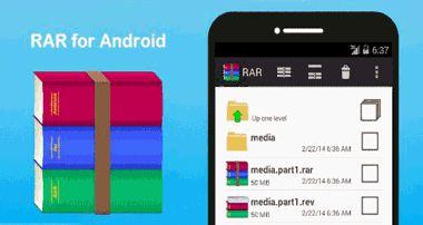 دانلود نرم افزار فشرده ساز RAR v5.30.build36  – اندروید