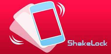 قفل کردن ساده گوشی با نرم افزار ShakeLock 1.9 – اندروید
