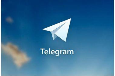 دانلود مسنجر رایگان تلگرام Telegram 2.3.3 – اندروید