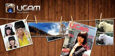نرم افزار عکاسی برداری حرفه ای UCam Ultra Camera v4.0.1.081403 – اندروید
