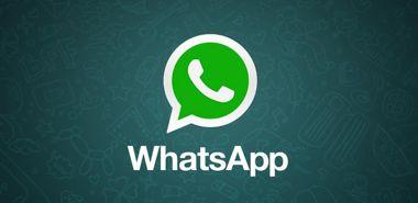 ورژن جدید نرم افزار مسنجر WhatsApp Messenger 2.11.27 – اندروید