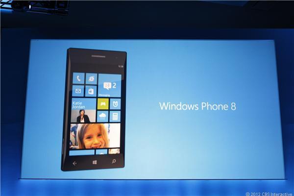 ویندوز فون ۸ توسط مایکروسافت معرفی شد