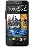 مشخصات گوشی HTC Desire 516 dual sim