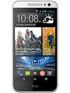 مشخصات گوشی HTC Desire 616 dual sim