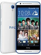 مشخصات گوشی HTC Desire 620 dual sim