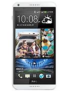 مشخصات گوشی HTC Desire 816