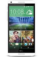 مشخصات گوشی HTC Desire 816G dual sim
