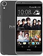 مشخصات گوشی HTC Desire 820G Plus dual sim