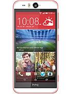مشخصات گوشی HTC Desire Eye