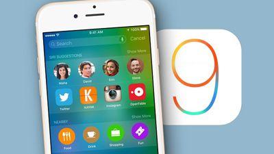 نسخه نهایی سیستم عامل iOS 9 در ۲۵ شهریور عرضه خواهد شد