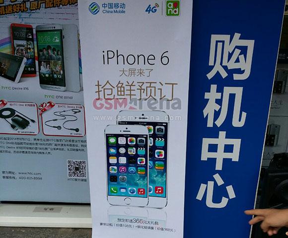 چاینا موبایل عکس ۲ نسخه اپل جدید را در خیابان زد