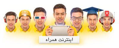 شبکه نسل ۴ ایرانسل در ۱۷ شهر مازندران راه اندازی شد
