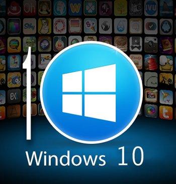 تغییراتی در بروزرسانی ویندوز ۱۰ شرکت مایکروسافت