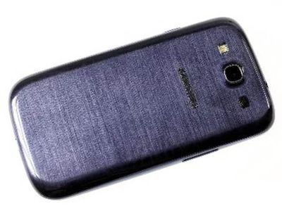 http://dls.fardamobile.com/review/rev/Samsung%20Galaxy%20S%20III/26.jpg