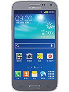 مشخصات گوشی Samsung Galaxy Beam2