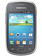مشخصات گوشی Samsung Galaxy Star Trios S5283